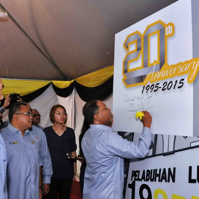 Lumut Port Anticipates Bright Future And An Expansion Will See Capacity Surpass 14 Million MT